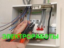 Работы по электрике Батайск